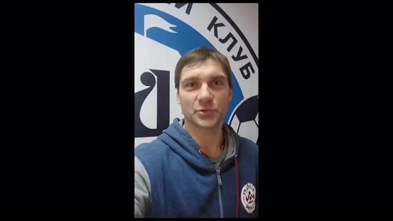Привітання колишнього футболіста Дніпра фанатів з 35 річчям фанатскього руху