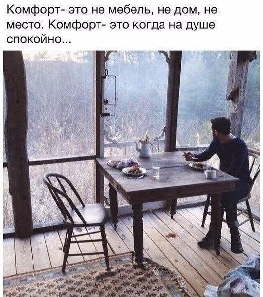 Фото №456253539 со страницы Мамета Чабанова