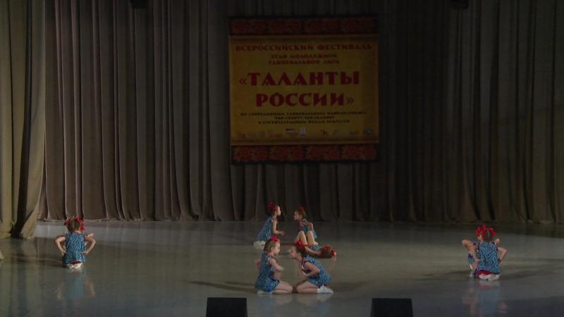 танец Прыг-скок (хореограф Прудникова Д.Н)