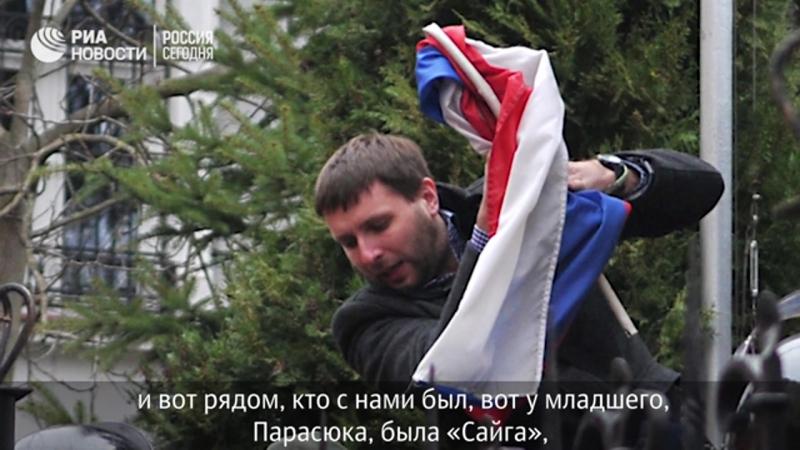 Небесная сотня развенчание мифа - Грузинские снайперы, 14.02.2018
