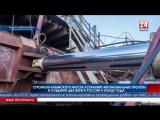 Строители Крымского моста установят автомобильные пролёты и соединят два берега России к концу года Два берега России. К концу г