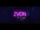 ZVON Under the ground Official Trailer