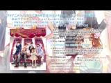 ( Preview )Tokyo Winter Session HoneyWorks feat. CV. Hiroshi Kamiya, CV. Haruka Tomatsu, CV. Aki Toyosaki, CV. Kenichi Suzumur