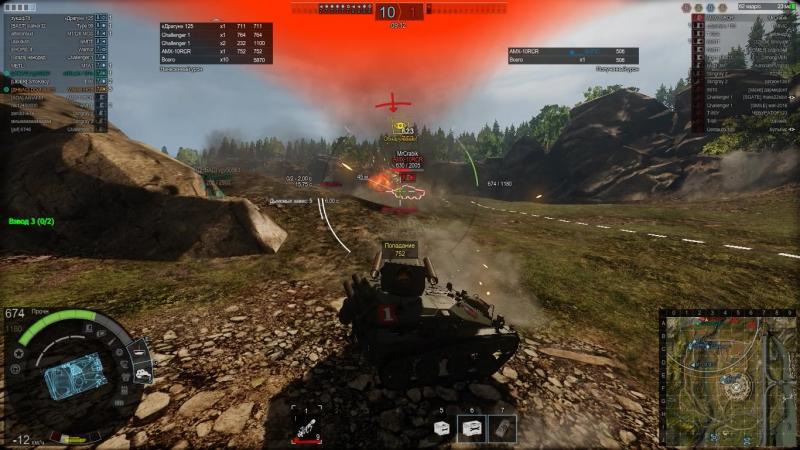 Armored Warfare 12.15.2017 - 19.21.11.02