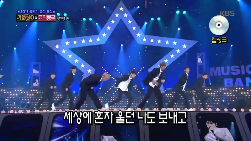 170630 KNK (크나큰) - The Way (도) (Taesaja (태사자) cover) @ Music Bank Special