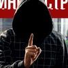 "TOPEXTRASENS - Премия ""Люди Икс"""