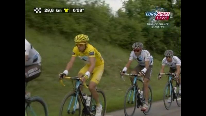 Tour de France 2009 14th Stage 18.07 Colmar-Besançon 02