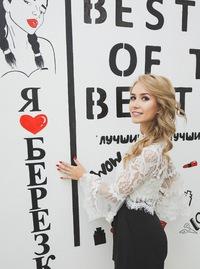 Екатерина Берёзкина