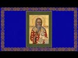 Православный календарь. Суббота, 28 октября, 2017г. Свт. Афанасия исп., еп. Ковровского (1962г.)