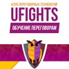 Ufights Academy: Moscow
