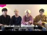 [ENG SUB] 171216 ET Today News (Taiwan Media Interview with South Club)