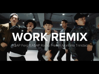1Million dance studio Work Remix - A$AP Ferg / Koosung Jung Choreography