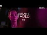 [BAMBOO рус.саб] Второй трейлер китайского фильма «Только любовь»