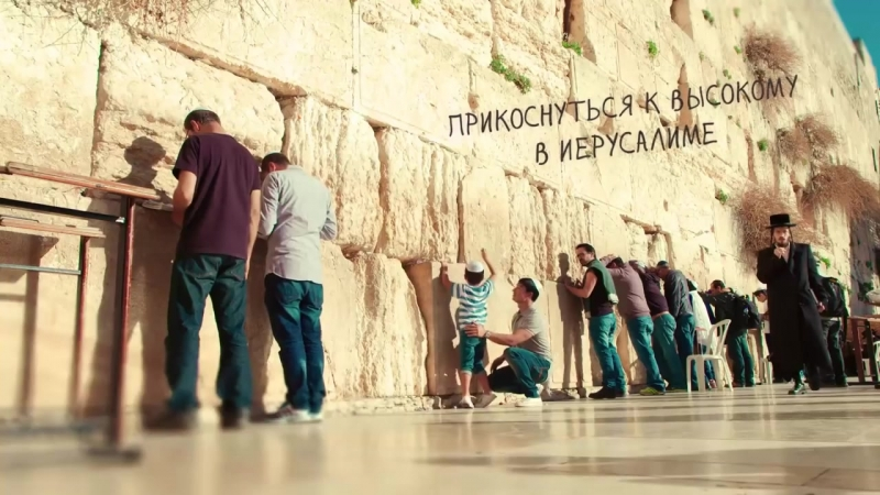 Израиль с Натали Турс Бишкек