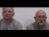 ИГИЛ публикует кадры с пленными русскими добровольцами в Сирии