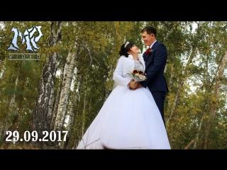 Свадьба. Азат и Ляйсан.