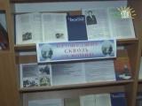Тонус новости из города Саки. Выставка книг: День снятия блокады Ленинграда