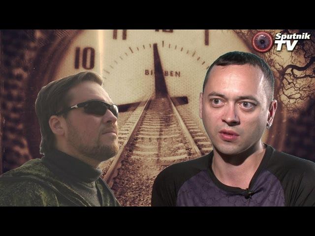 Sputnik TV / Зеркала Козырева / Нешуточный эксперимент со временем