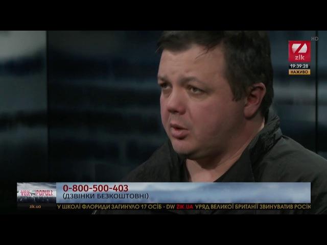 Нардеп Семенченко: Ми створимо Комітет національного порятунку <Семенченко>