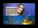 Serenay Sarıkaya 2017 Yılının En Beğenilen Kadın Dizi Oyuncusu Seçildi