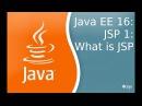 Java EE 16: JSP 1: Что такое JSP