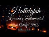 Hallelujah Karaoke Instrumental HQ in Female Key, K.D. Lang, Alexandra Burke