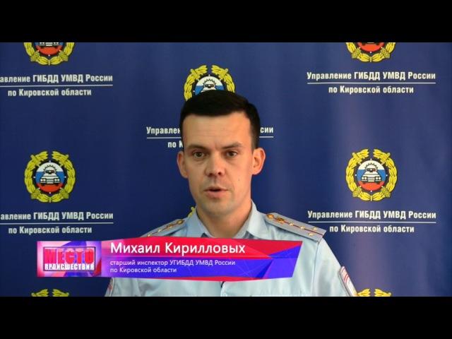 Обзор аварий: ДТП на Комсомольской, Приора и пешеход. Место происшествия 18.07.2017
