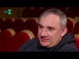 Николай Фоменко - о патриотизме, обществе, олимпийских играх
