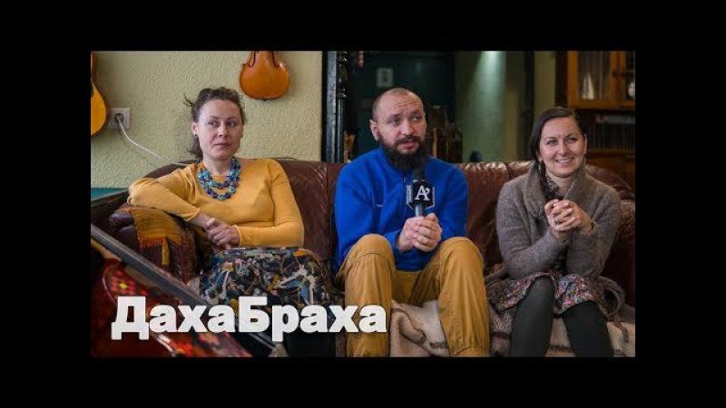 DakhaBrakha: Зможемо виступати в Росії, коли переможемо