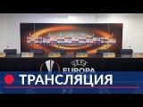 Прямой эфир: пресс-конференция Ганчаренко и Березуцкого