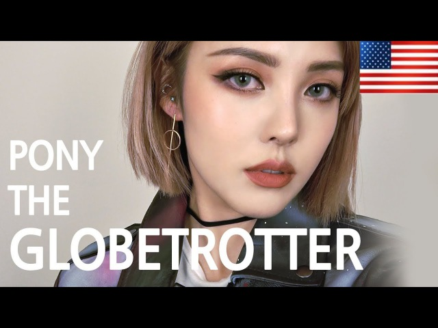 PONY THE GLOBETROTTER GRWM (With subs) - New York 포니 더 글로브 트롯터 겟레디윗미 - 뉴욕 편