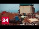 Специальный корреспондент: Генеральная уборка (Фильм Аркадия Мамонтова)