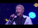 Николай Басков -- «Я подарю тебе любовь»