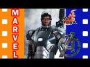 Эксклюзивная фигурка Военная Машина Марк 2 War Machine Mark II Hot Toys