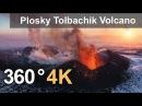 360° Eruption of Plosky Tolbachik Volcano Kamchatka Russia 4K aerial video