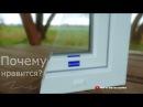 🍀 Энерносберегающее окно Декенинк/Deceuninck. Обзор. Цена. Все по уму
