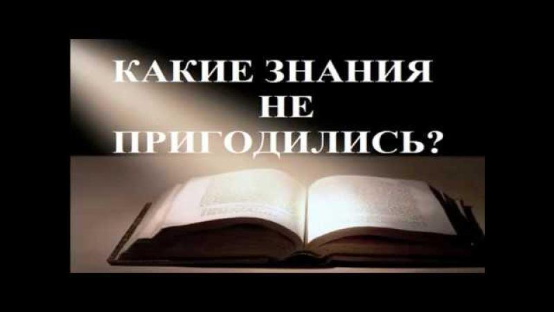БелГУТ-ТВ. Есть ли жизнь после вуза? Военно-транспортный факультет