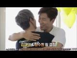 Suwon x Jaeduck