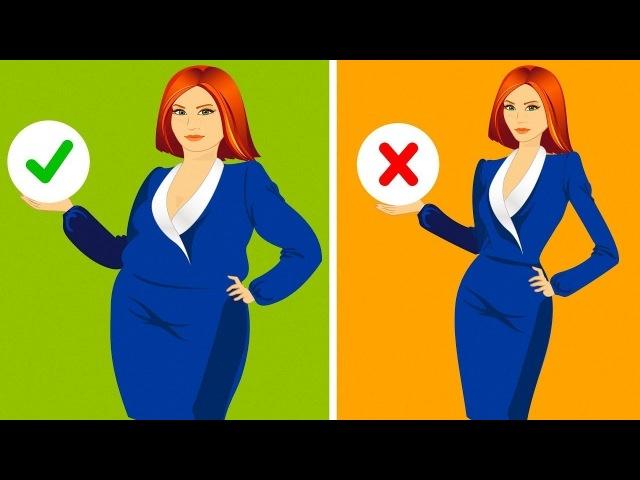 5 Психологических Причин, Почему Люди Не Худеют Даже с Диетами » Freewka.com - Смотреть онлайн в хорощем качестве