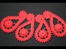 Вязание крючком. Турецкий огурец или пейсли левый. Ирландское кружево. Красное платье. схема.