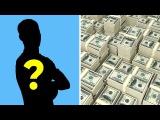 Какого футболиста купят за МИЛЛИАРД евро?