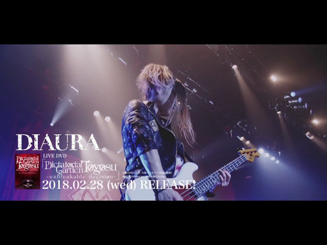 『Dictatorial Garden Toyosu -unbreakable decision-』 2017.09.03[SUN]TOYOSU PIT LIVE DVD SPOT