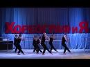 ХОРЕОГРАФиЯ-2017. 4. Мастер-класс Современная хореография на уроке эстрадного танца