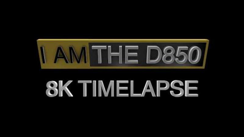 [8KDCI60PHDR] D850 TIMELAPSE in 8K ハイダナミックレンジ8Kタイムラプス
