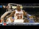NBA Overtime. Документальный фильм про Майкла Джордана на русском (2 часть)