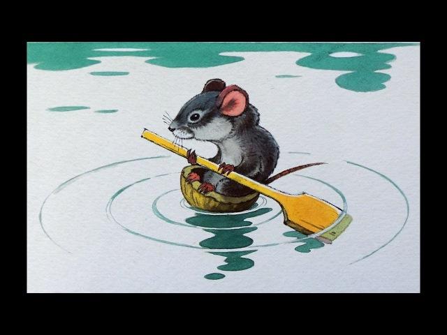 Хантыйская сказка о храбром мышонке.
