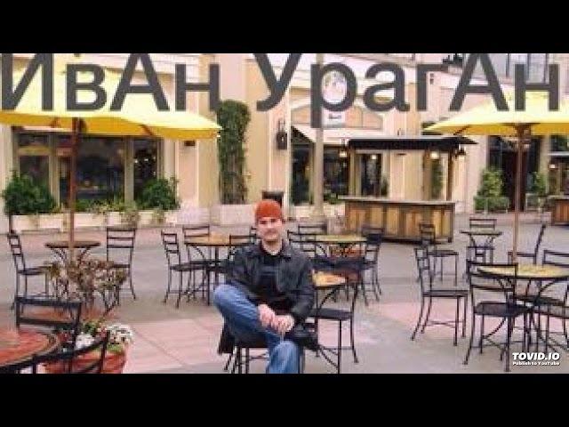 Облако сомнений Сл,муз:Иван Токарев(США) Аранж.А.Волченко(Россия)