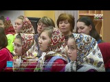 Акцию ОНФ Моя семья мои истоки в подмосковном Подольске посвятили народным традициям и семейным