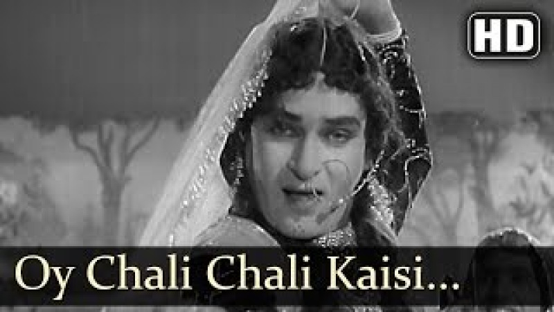 Chali Chali Kaisi Hawa - Shammi Kapoor - Bluff Master - Shamshad Begum - Saira Banu - old Songs