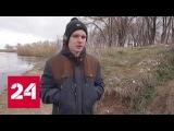 Место подвигу. Специальный репортаж Дарьи Ганиевой - Россия 24